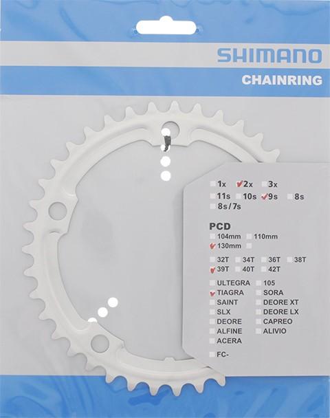 Shimano Tiagra 4500 9 sebességes lánckerék ezüst